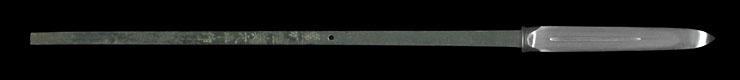 Throwing spear [satsushu oku motohira] (2 generations) Picture of blade