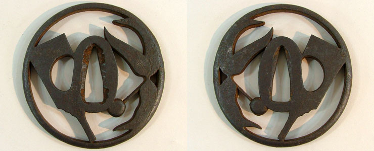 tsuba No signature [shouami] Picture