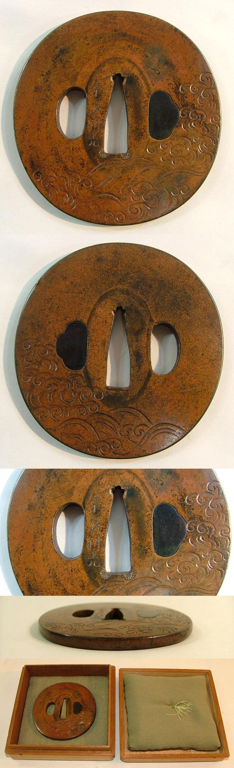 波図鍔 Nara 利光 Picture of parts