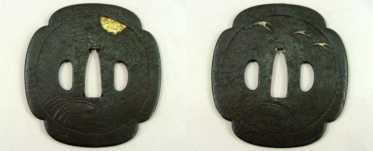 tsuba [naotada](Swordsmith)(Pupil of jiroutarou naokatsu) Picture