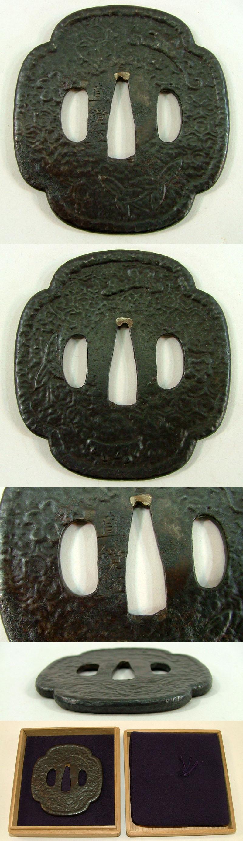 紋散亀甲繋図鐔 直鏡 Picture of parts
