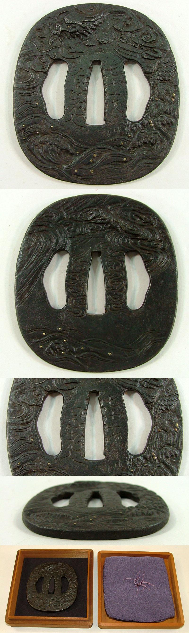 波龍図鐔 71才 白山老人 (白山子光長 豊川光長) Picture of parts