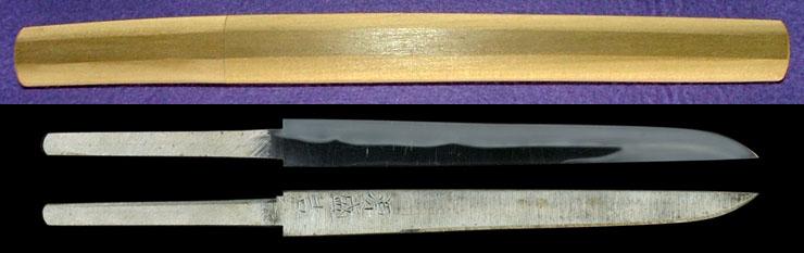 kogatana [minamoto moriyoshi](tanigawa moriyoshi)(mukansa) Picture