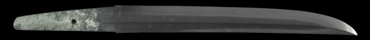 katana [hayama enshin] Picture of blade
