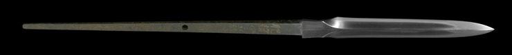 yari [higo_nokami teruhiro] (sintou joujou-saku) Picture of blade