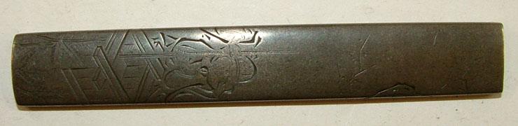 kozuka [kiryusai soumin] (kaou) Picture of blade