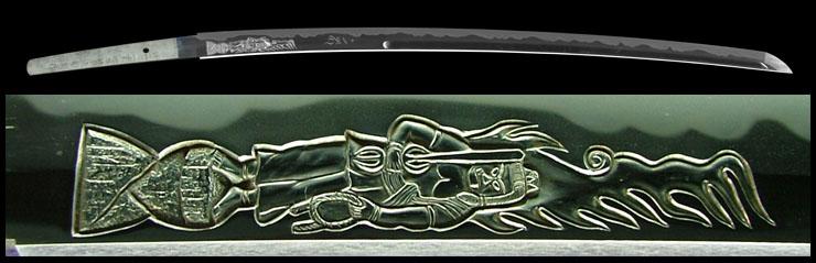 katana [takehana ikkansai sigehisa horidousaku] Picture of blade