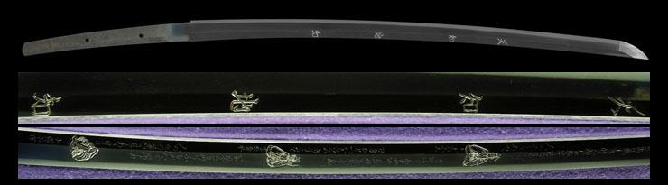 katana [bishu ju hisayama suketaka] Picture of blade