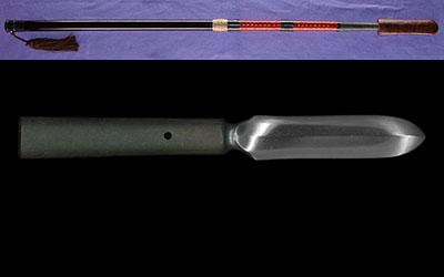 fukuroyari [kinshoumaru minamoto terunaga]thumb