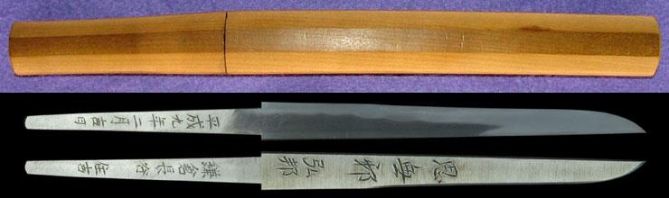 kogatana shimuya [hirokuni](hiroki hirokuni)(mukansa) Picture