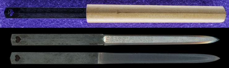 kankyutou (bashin)[tegarayama masashige] (sinsintou joujou-saku) Picture of blade