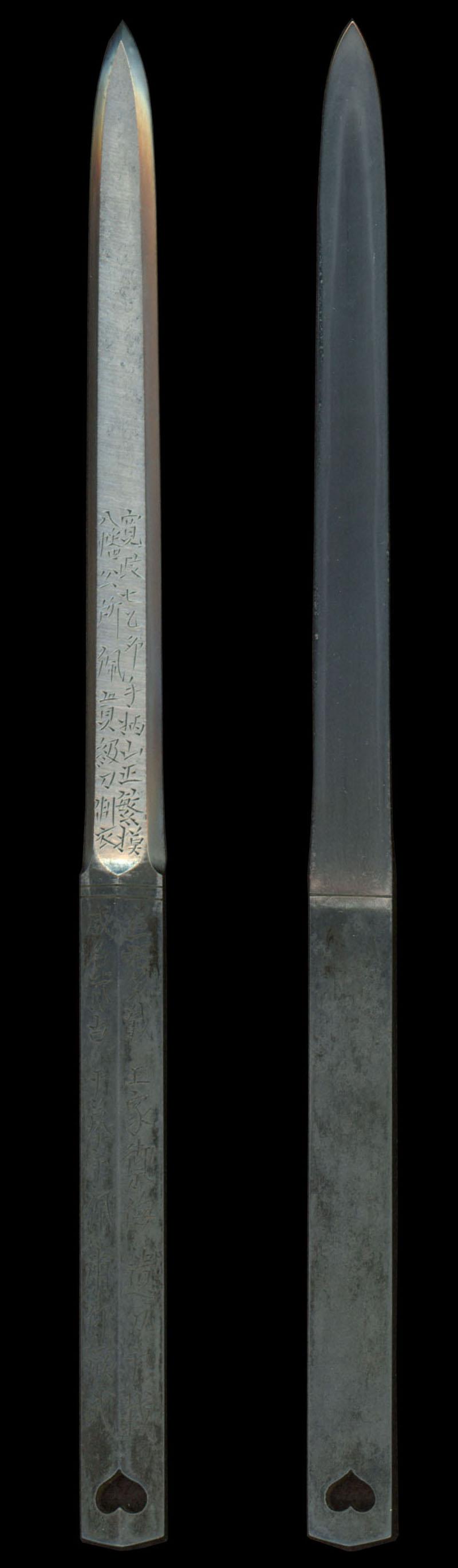 貫級刀 (馬針)Picture of whole