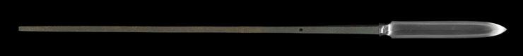 yari [kawachi_no_kami kunisuke] (2 generations) (sintou jou-saku) Picture of blade