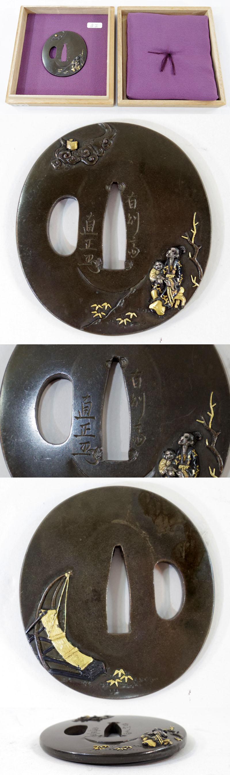 七夕図鍔 有則斎直正(花押) Picture of parts