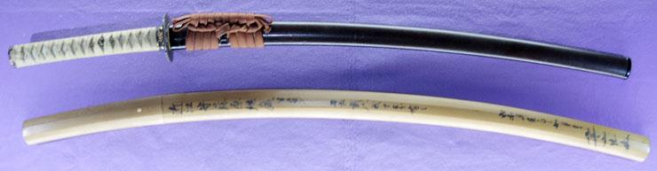 katana [omi_no_kami fujiwara tsuguhiro] (wazamono) Picture of SAYA