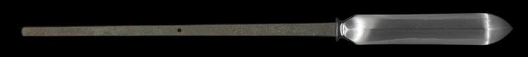 yari [bizen kuni toshitsugu] (yokoyama genpachiro toshitsugu) Picture of blade