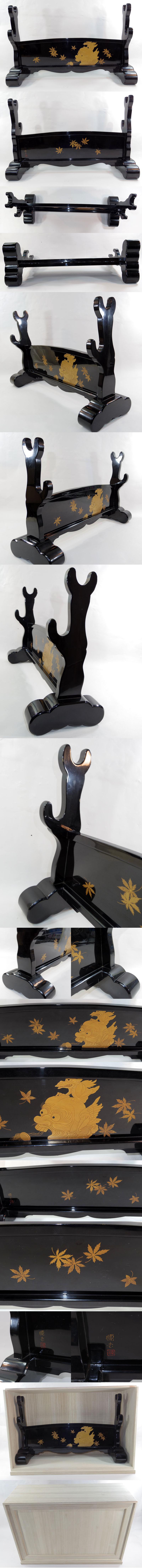 日本刀 刀掛け Picture of parts
