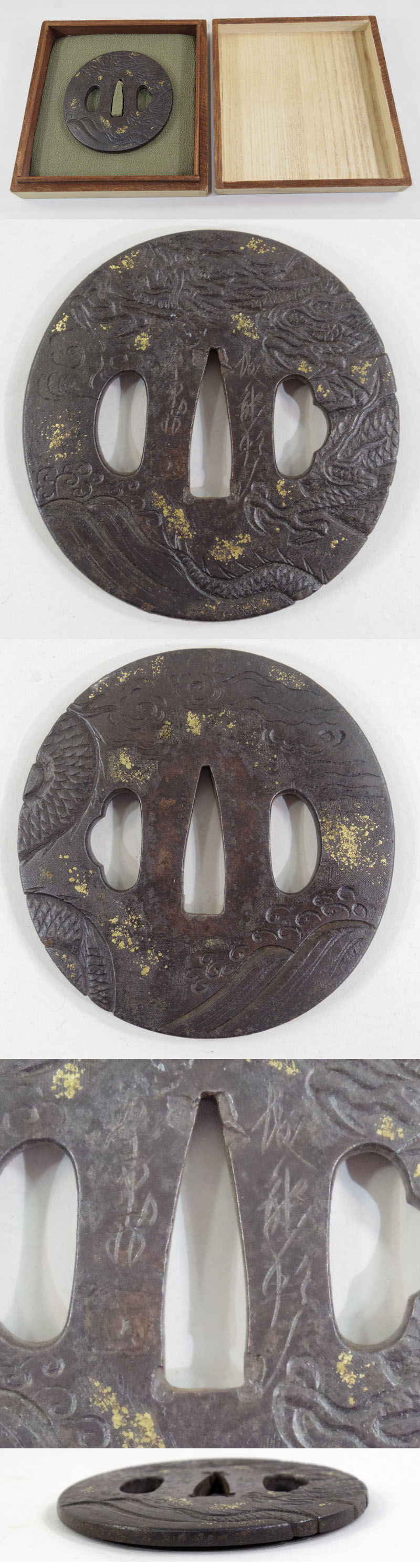 波に雲龍図鍔 成龍軒 栄寿(印) Picture of parts