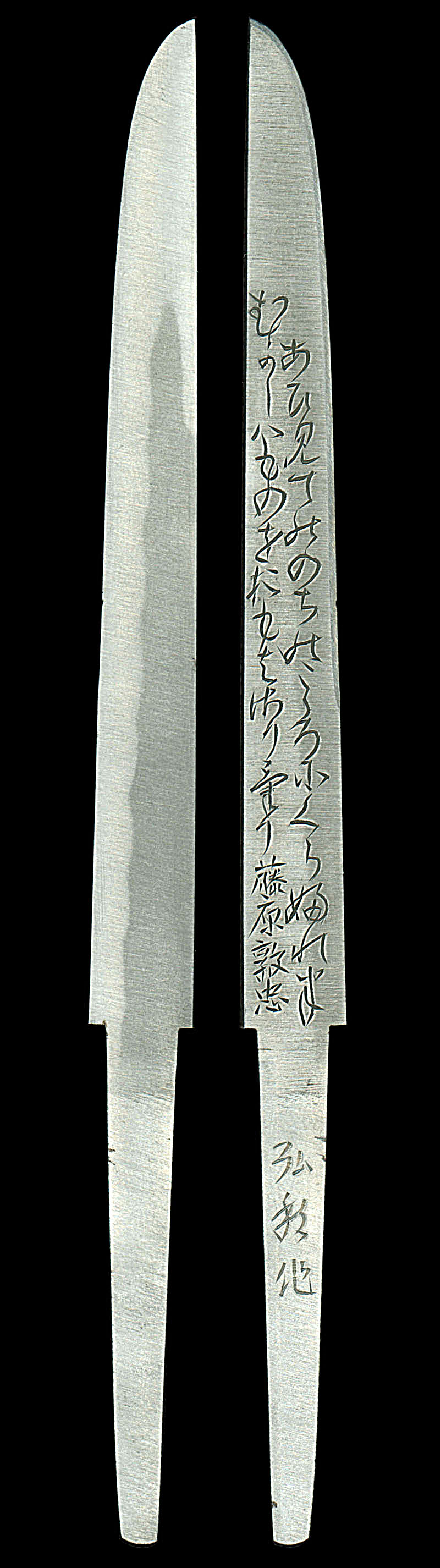 小刀 弘邦造(広木弘邦)(無鑑査刀匠)Picture of whole