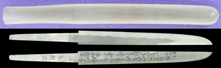 kogatana [hirokuni] (hiroki hirokuni) (mukansa) Picture