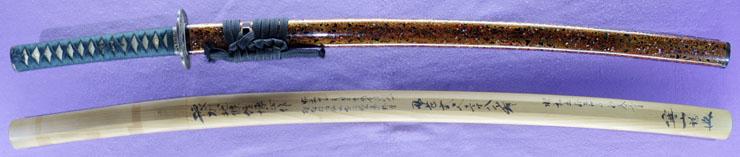 katana [yo_shu hokujo_ju hiromasa saku SHOWA 20] Picture of SAYA