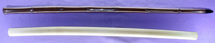 katana No signature [sue tegai] [Sword cane](zatoichi stick) Picture of SAYA