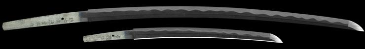 dai shou hitokoshi(long and short set)dai katana     [etchu_ju fujiwara sadaoki saku HEISEI 3]shou wakizashi [sadaoki saku HEISEI 3] Picture of blade