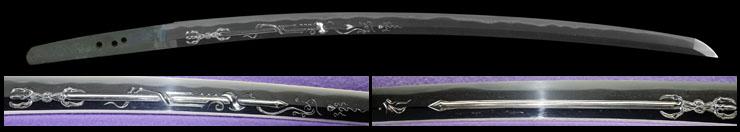 katana [bishu osafune katsunitsu ENTOKU 3] Picture of blade