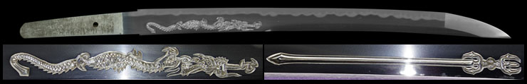 wakizashi [sakai ikkansai shigemasa hori_dosaku SHOWA 28] (mukansa) Picture of blade