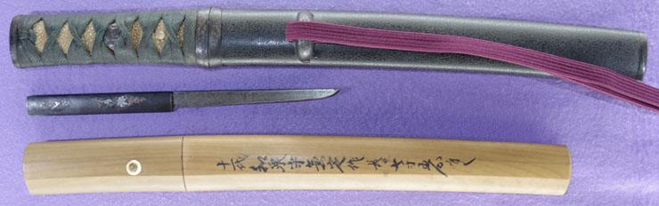 katana [izuminokam kanesada MEIJI 2] (11 generations izuminokam kanesada) (sinsintou jou-saku) Picture of SAYA