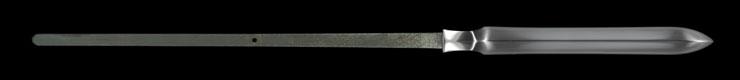 yari [gotou masakage saku KOKA 4] (echigo) Picture of blade