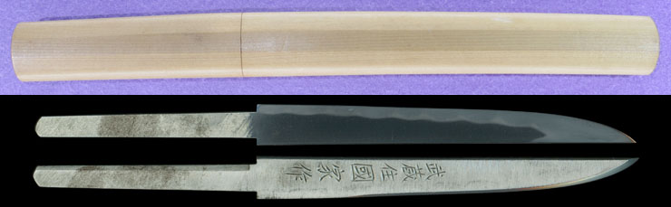 kogatana [musashi_ju kuniie](yoshihara kuniie) (mukansa)  Picture