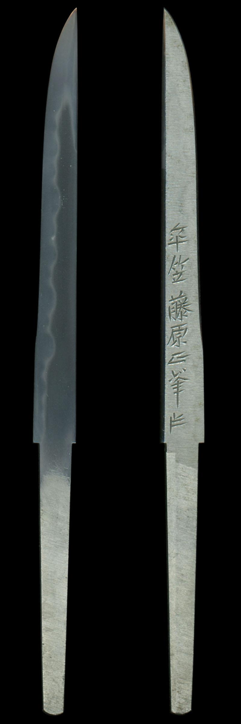 傘笠藤原正峯(隅谷 正峯)Picture of whole