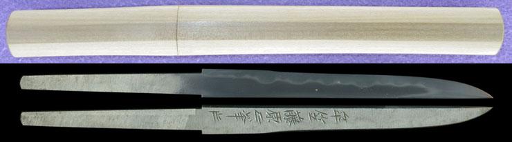ko_katana [sanryu fujiwara masamine] (sumitani masamine) (Living national treasures) Picture