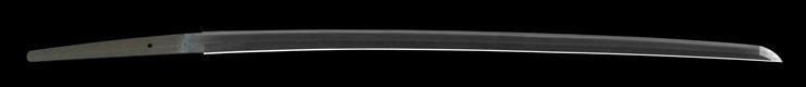 katana [seiryushi kanetsugu saku] (kumagai kanetsugu) (sendai) Picture of blade