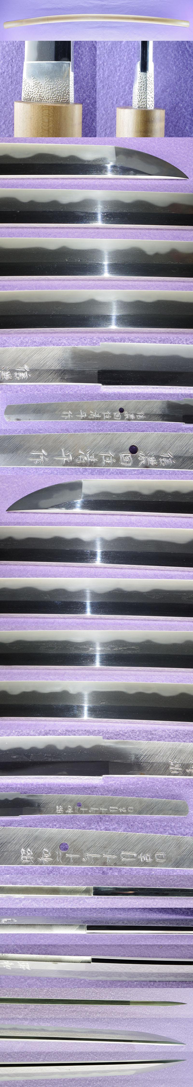 信濃国住清平作(宮入清平) Picture of parts