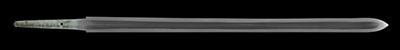 Tsurugi [minamoto kunitsugu saku dotanuki represent HEISEI 29] (nakata kunitsugu)thumb