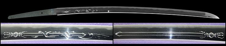 katana [masahide souryuken BUNSEI 1] (carved seal) (suishinshi masahide 1 generation) (sinsintou saijou-saku) Picture of blade