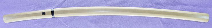 katana [masahide souryuken BUNSEI 1] (carved seal) (suishinshi masahide 1 generation) (sinsintou saijou-saku) Picture of SAYA
