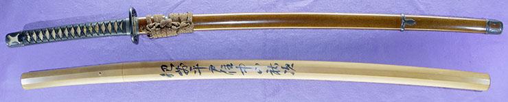 katana [hizen hirado_ju nakayama suketsugu KEIO 4] Picture of SAYA