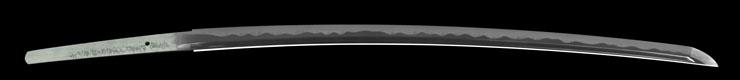 katana [bushidou higo_koku yatsushiro_ju akamatsu tarou  kanemitsu  HEISEI 30](shinsakutou new sword) Picture of blade