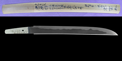 wakizashi [for national guardian tadatsugu shouwa46] (shimuzu tadatsugu)thumb