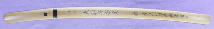 wakizashi [yamato_no_kami yasusada] (sintou jou-saku)(wazamono) Picture of SAYA
