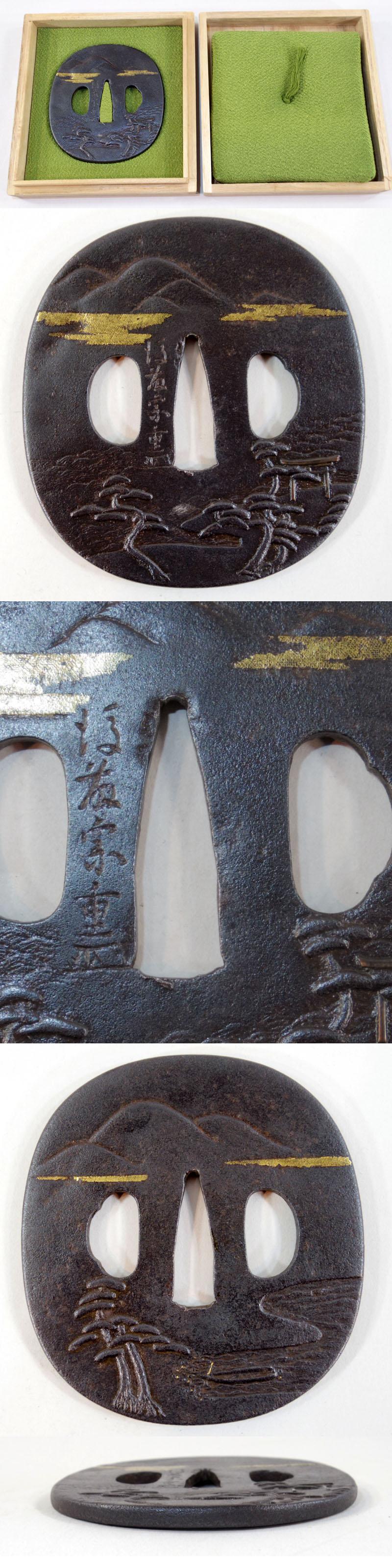住吉図鍔 後藤宗重(花押) Picture of parts