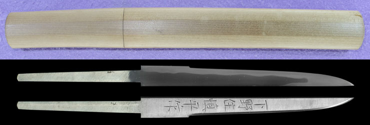 Japanese Sword Sold:page 5 Real Japanese Samurai Swords