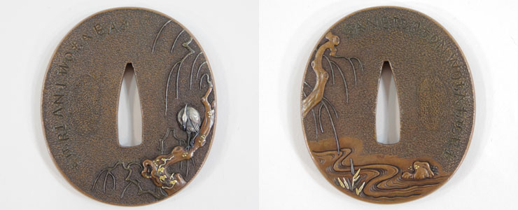 tsuba Willow Tree and White Heron No signature [Hamano school] Picture