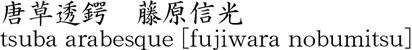 tsuba arabesque [fujiwara nobumitsu] Name of Japan