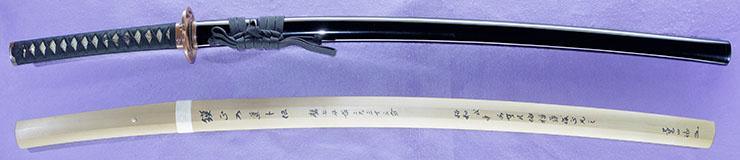 katana [joshu mito ju bandotaro bakusei nyudo bokuden] (wazamono) Picture of SAYA