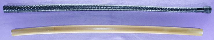 katana [kawachi_no_kami fujiwara kunisuke] (1 generation) (sintou jou-saku) (wazamono) [Sword cane] (zatoichi stick) Picture of SAYA