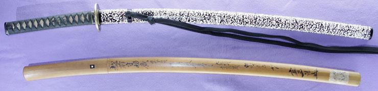 katana  [echizen_no_kami sukehiro] (The MANJI era) (2 generation) (tsuda echizen_no_kami sukehiro) (Osaka Castle Aoyama family Former Collection) (sintou sai jou-saku) (wazamono) Picture of SAYA